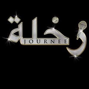 Life is a Journee