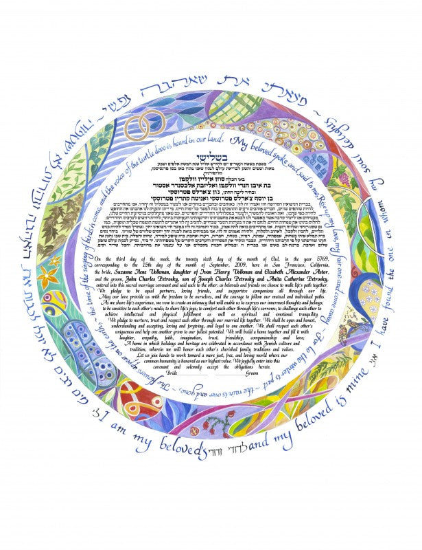 Circle of Joy Ketubah- Happy colorful Ketubah with Two gold rings - symbolizes eternity and life