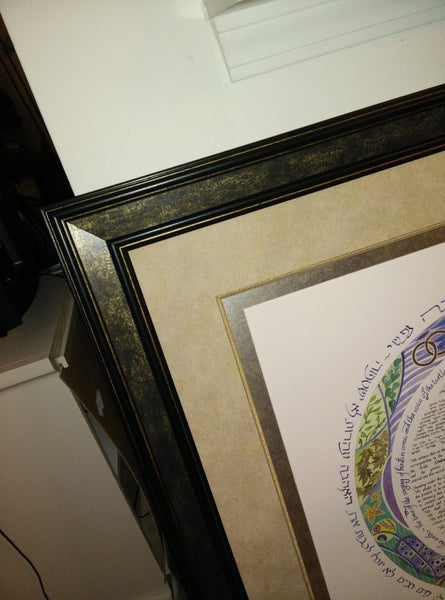 Circle of Joy Ketubah- Beautifully framed- close up