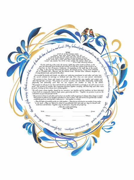 Genesis Ketubah - blue shades and gold