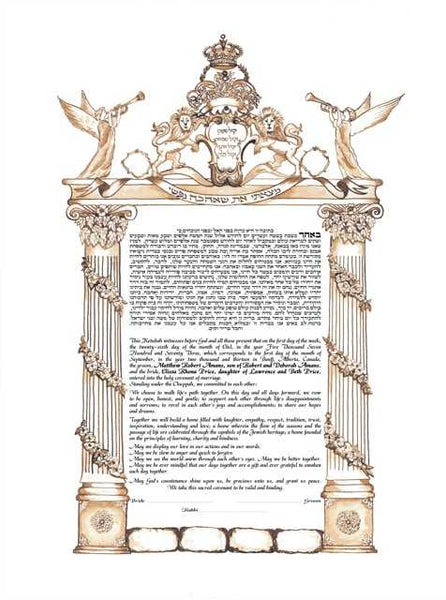 Royal Ketubah- super elegant, traditional design with classy twist