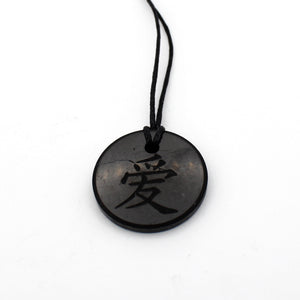 Necklace - Shungite Love Symbol