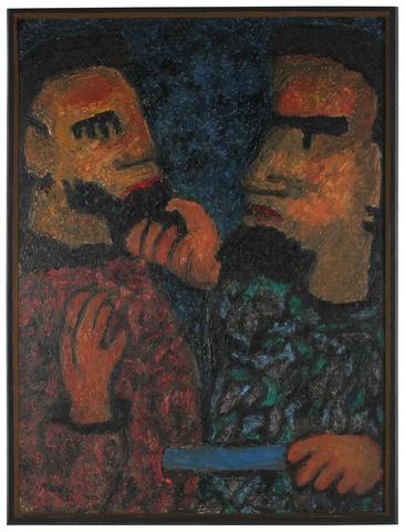 Pair of Cubist Men<br>1957 Oil<br><br>#64394