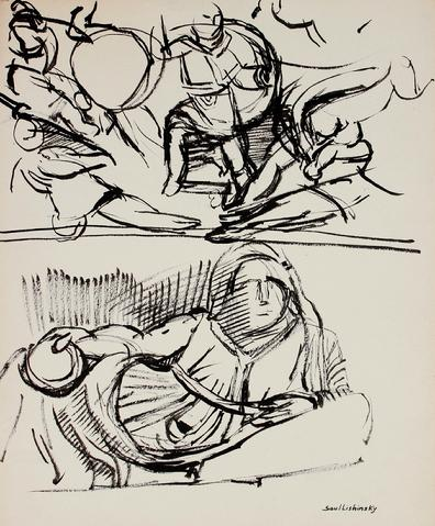 Abstracted Ink Studies<br>Mid Century<br><br>#58029