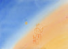 Blue & Orange Colorscape Abstract<br>Late 20th Century Watercolor<br><br>#47086