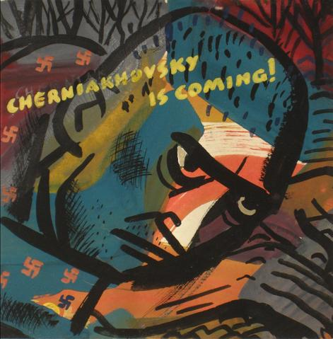 <i>Cherniakhovsky is Coming!</i><br>1960-70s, Tempera Paint on Paper<br><br>#13190