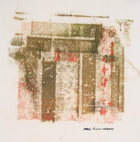 <i>Temple</i><br>1966 Monotype<br><br>#71305