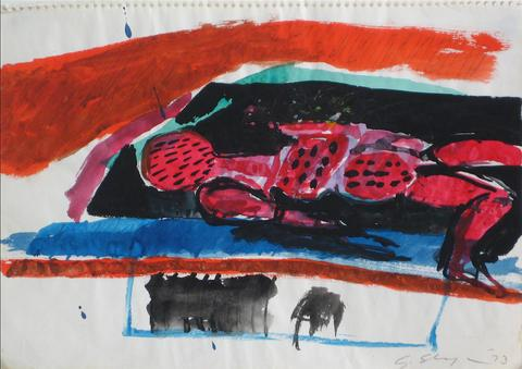Abstract Expressionist Figure<br>1973 Gouache<br><br>#11632