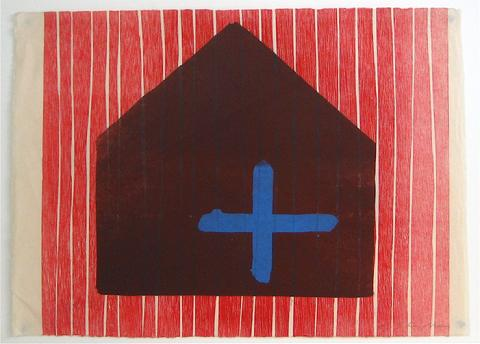Abstracted House<br>1998 Lithograph<br><br>#11747