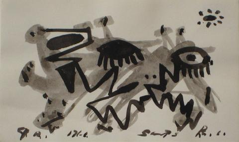 Monochrome Abstract Deconstruction<br>Mid Century Ink Wash<br><br>#14837
