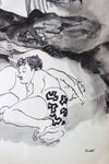 Reclining Figures by the Shore <br>1960-80s Ink <br><br>#A7306