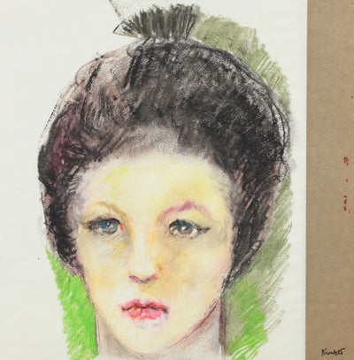 Female Portrait Detail <br>1960-80s Oil Pastel <br><br>#A8211