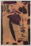 Orange & Plum Vintage Abstract <br>1990-2000s Etching <br><br>#A9228