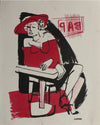 Modernist Bar Scene<br>1940-50s Stone Lithograph<br><br>#38867