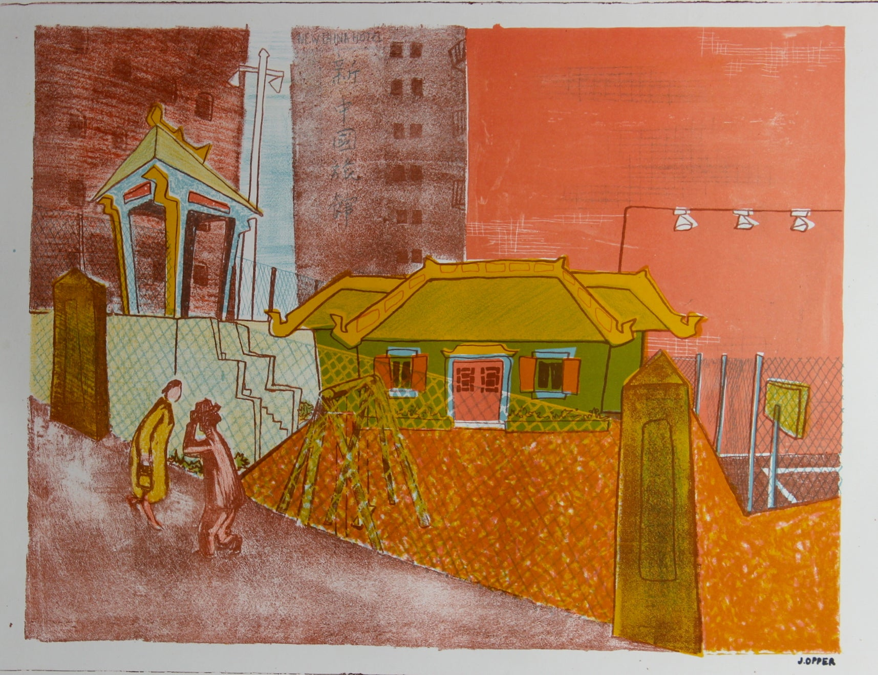 Chinatown Construction <br>1940-50s Stone Lithographs<br><br>#38893