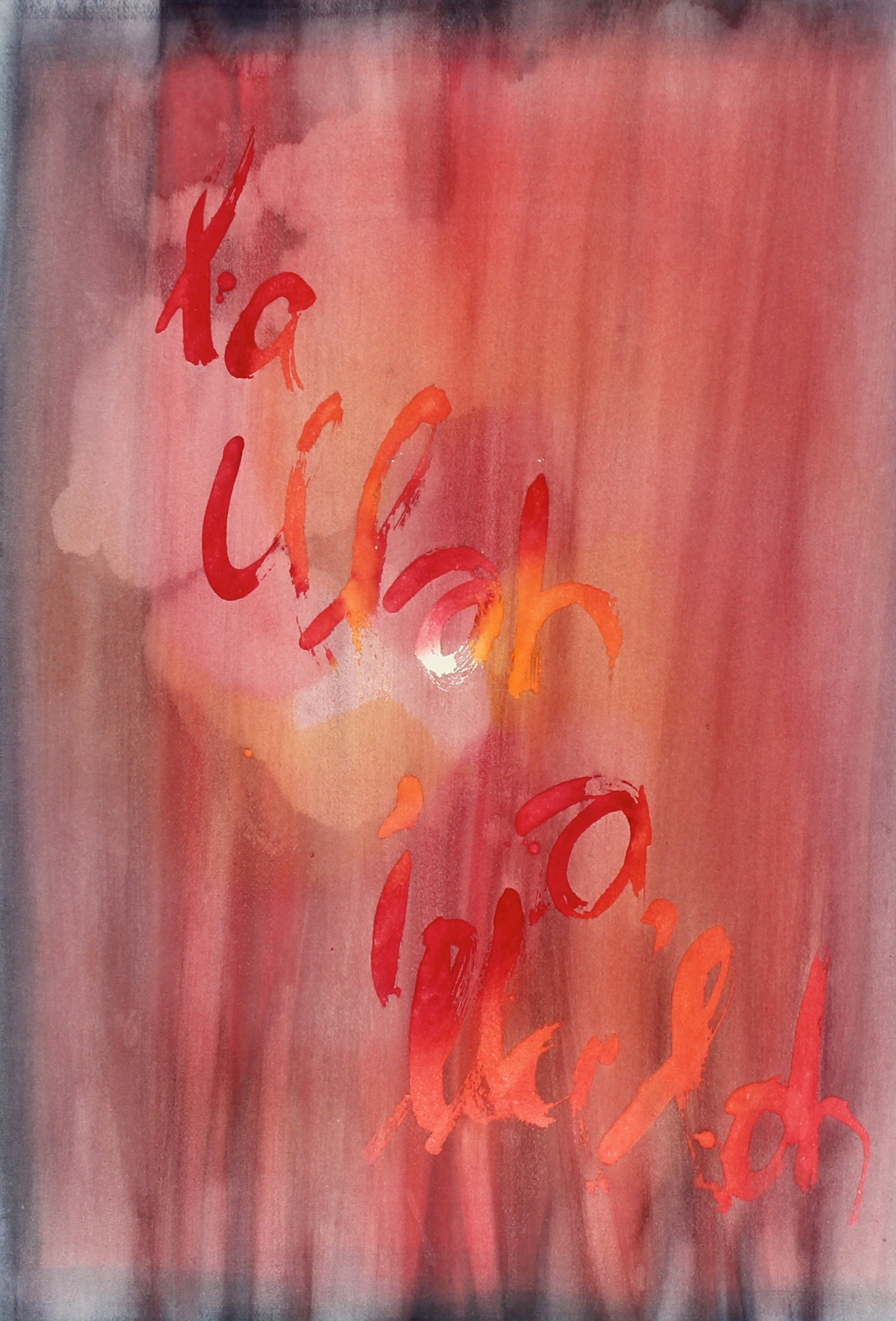 Fiery Watercolor Abstract<br>Late 20th Century<br><br>#47226