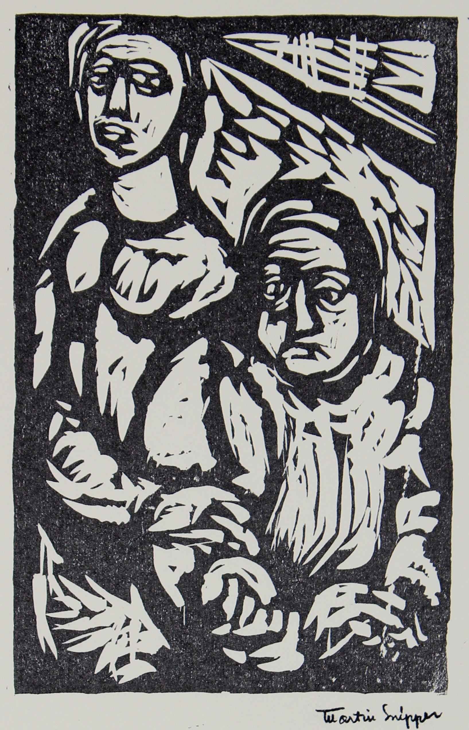 Petite Abstracted Figure Scene <br>Mid 20th Century Linoleum Block Print <br><br>#48708