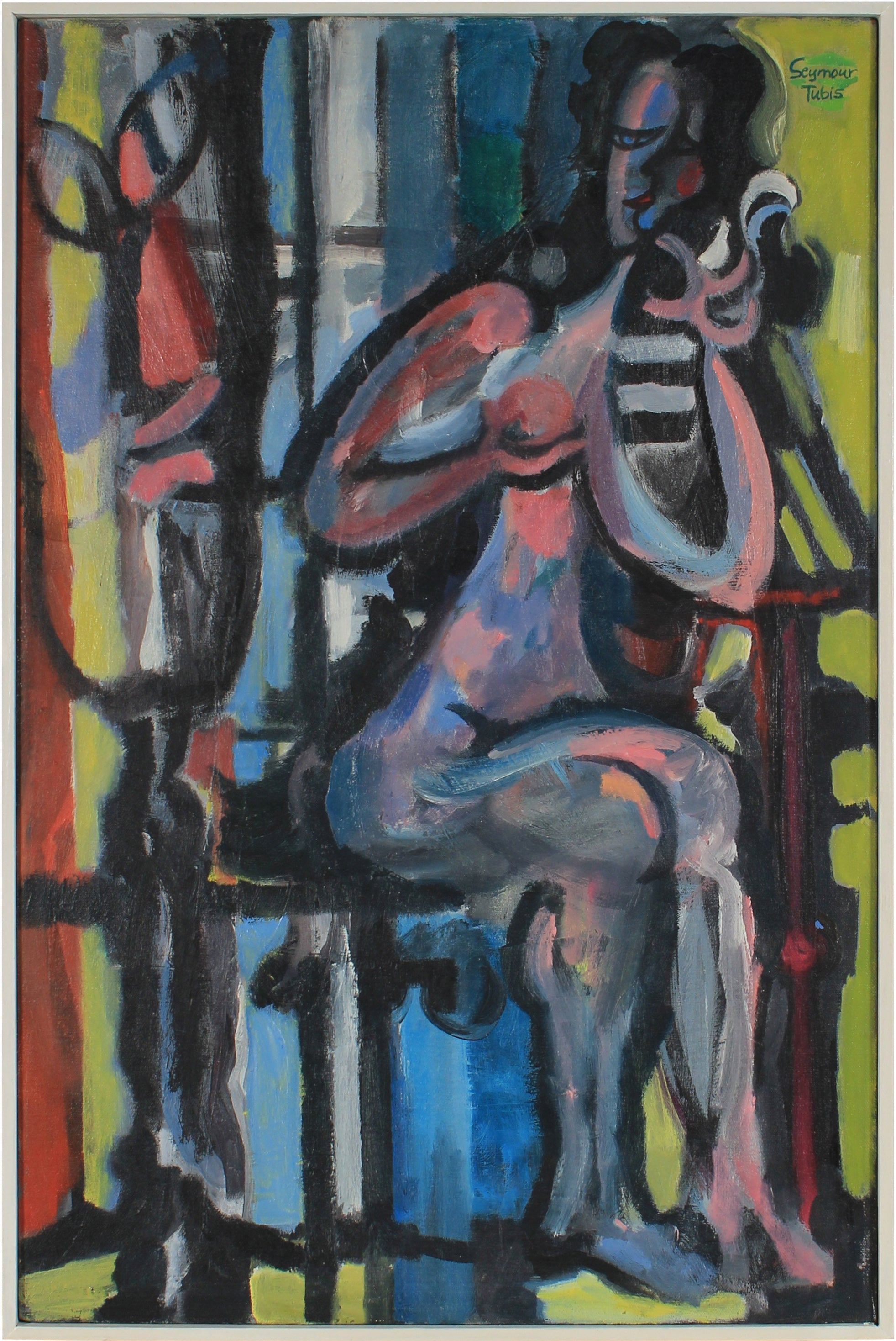 <i>The Face in the Mirror</i><br>1959 Oil<br><br>#82235