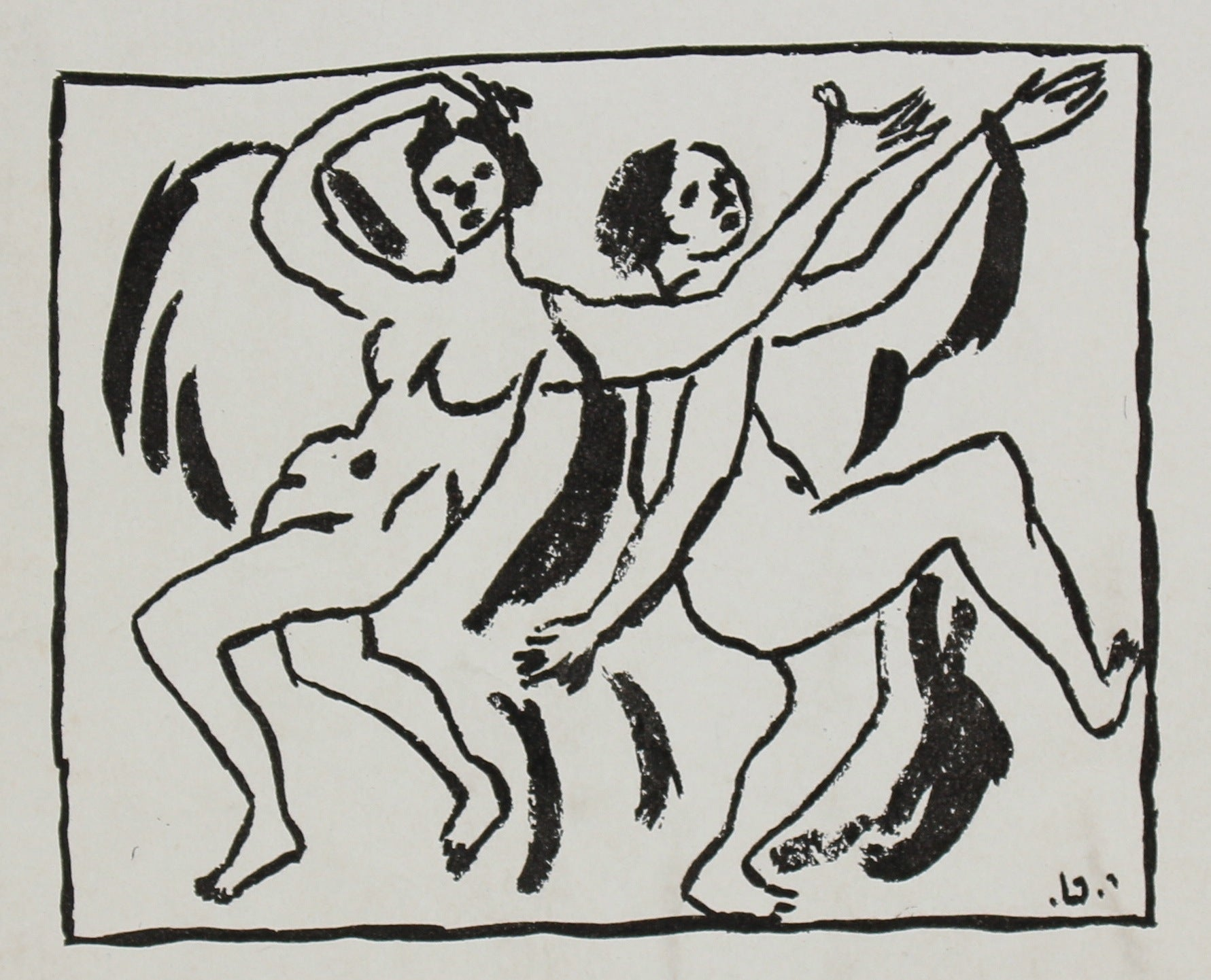 Abstracted Figures Dancing <br>Early-Mid 20th Century Mimeograph on Paper <br><br>#95875