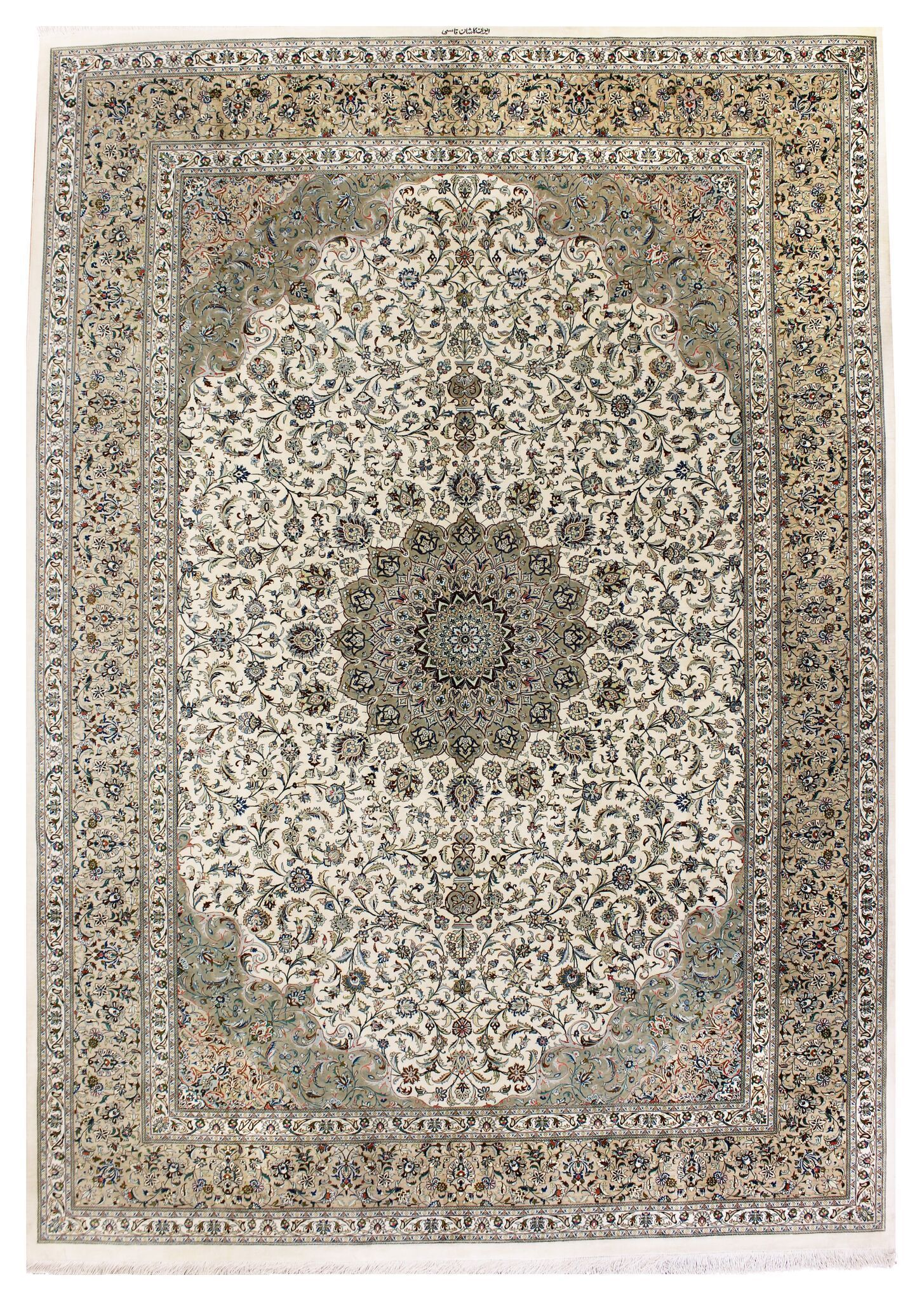 Persian Qum Silk Rug Shop Tapis