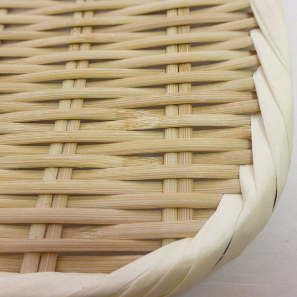 RECTANGLE BAMBOO STRAINER