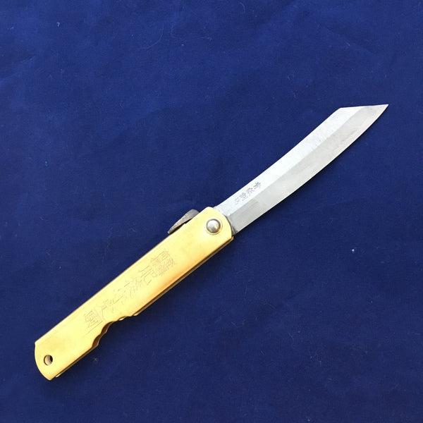 HIGONO KAMI FOLDING KNIFE 3.5""