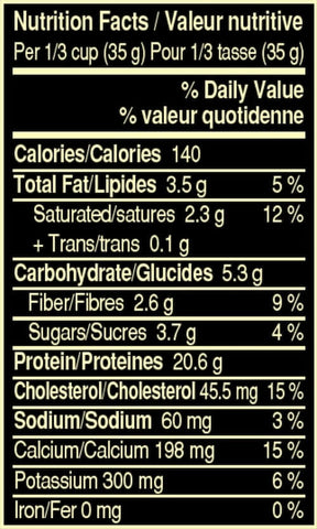 Mars Protein Powder Nutrition Facts at Supplement Superstore Canada