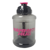 Mammoth Mug Shaker 2.5 Litre / Pink at Supplement Superstore Canada