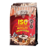Yummy Sports Iso Whey Protein Isolate 2.2lb / Nutellaz at Supplement Superstore Canada