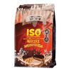 Yummy Sports Iso Whey Protein Isolate 2.2lb / Reezez at Supplement Superstore Canada