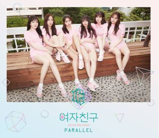 여자친구 GFRIEND 5th Mini Album [PARALLEL] (WHISPER Ver.)