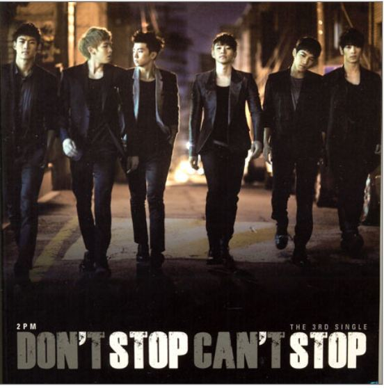 2PM 3rd Single Album - Don't Stop Can't Stop