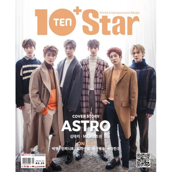 텐아시아 TEN ASIA - 10+STAR MAGAZINE [2018-2]