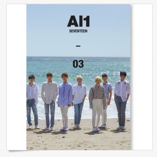 세븐틴 SEVENTEEN - 4TH MINI ALBUM [Al1]