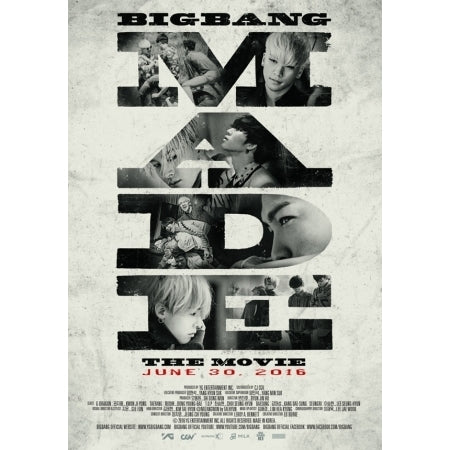 빅뱅 BIGBANG - BIGBANG10 THE MOVIE 'BIGBANG MADE' POSTER SET