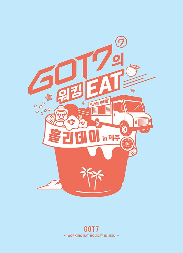 [Pre-Order] 갓세븐 GOT7 WORKING EAT HOLIDAY IN JEJU DVD(3DISC) + PHOTOBOOK