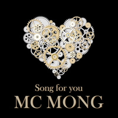 엠씨몽 MC Mong Mini Album - Song for You