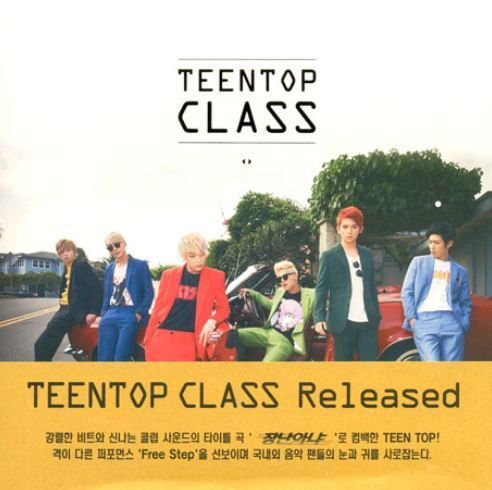 틴탑 TeenTop Mini Album Vol. 4 - TeenTop Class
