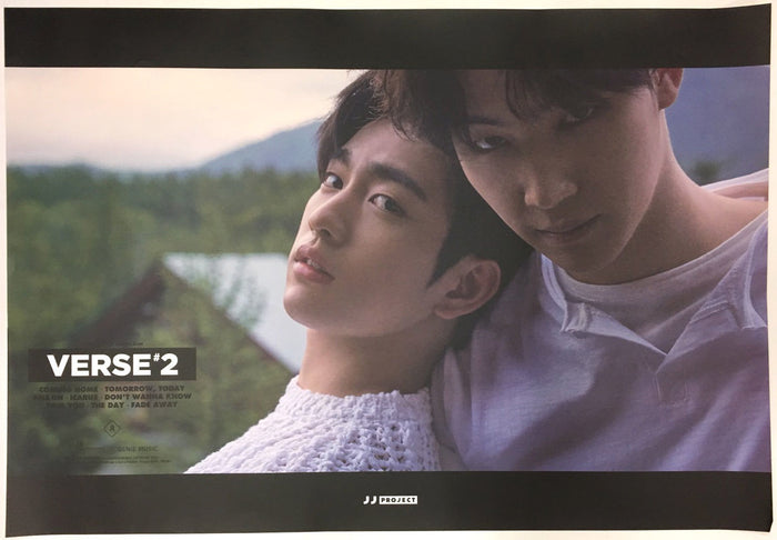 JJ PROJECT - VERSE 2    POSTER