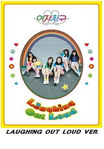 GFRIEND 1st Album - LOL