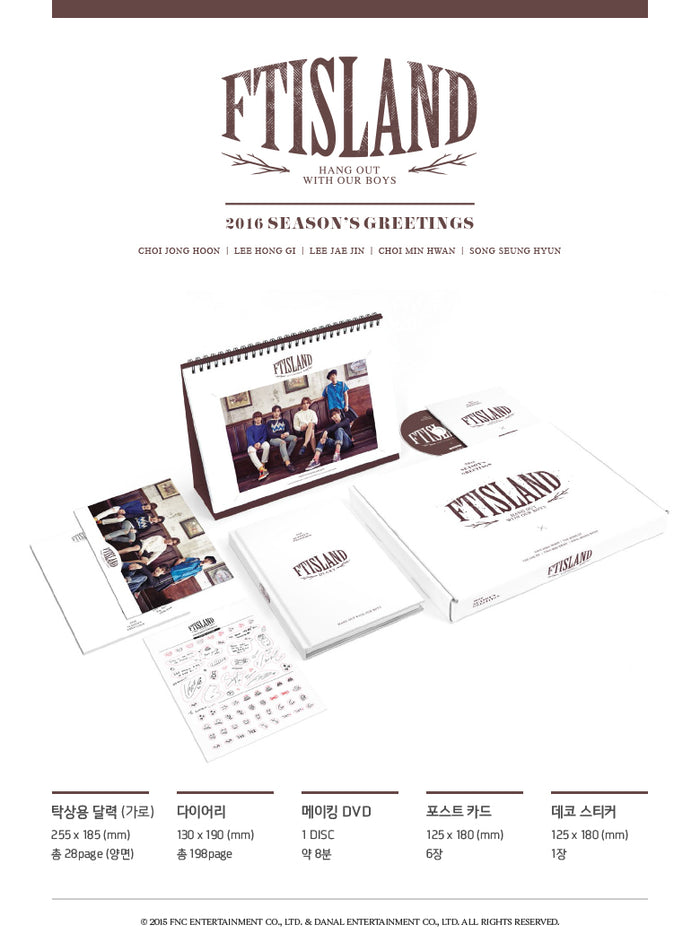 에프티아일랜드 FTISLAND - 2016 SEASON GREETING
