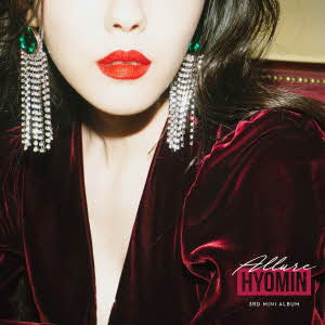 [Pre-Order] Hyo Min 3rd Mini Album - Allure CD