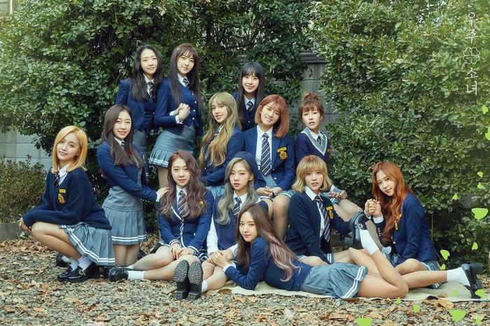 우주소녀 WJSN (COSMIC GIRLS) - FROM WJSN UNFOLDED POSTER (POSTER ONLY)