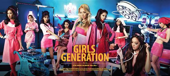소녀시대 Girl's Generation MR. MR Unfolded Poster