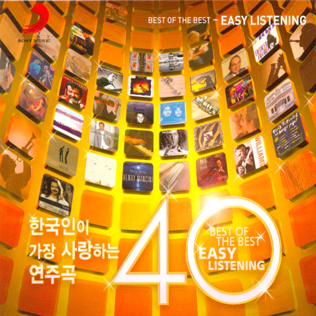 한국인이 가장 사랑하는 연주곡 40 Best of the Best Easy Listening (2CD) (Korean Version)