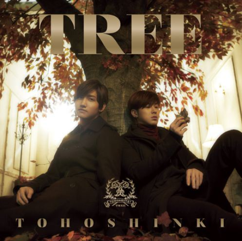 동방신기 Dong Bang Shin Ki - Tree (CD+DVD) (Version B) (First Press Limited Edition) (Korea Version)
