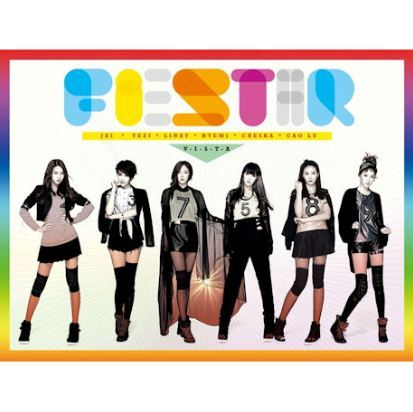 피에스타 Fiestar Single Album Vol. 1 - Vista