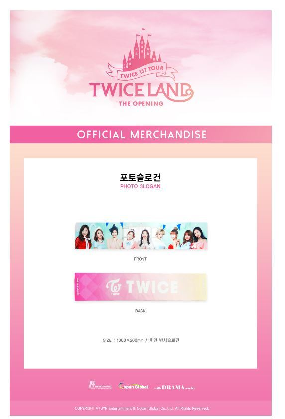 트와이스 TWICE 1ST TOUR 'TWICELAND -THE OPENING-' GOODS : PHOTO SLOGAN