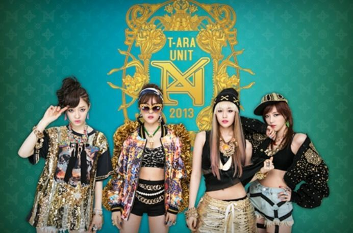 티아라엔포 T-ara N4 Mini Album Vol. 1