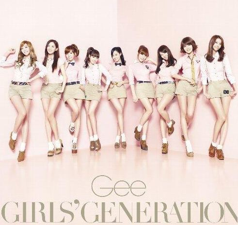 소녀시대 Gee (Normal Edition)(Japan Version)